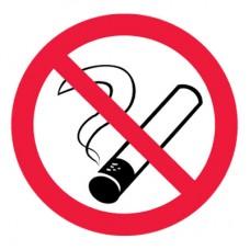 P01 Запрещается курить (Пластик 200 х 200)
