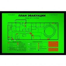 План эвакуации фотолюминесцентный (ГОСТ 12.2.143-2009) на пластике в пластиковой рамке (400 х 300)