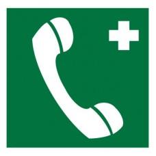 EC06 Телефон связи с медицинским пунктом (скорой медицинской помощью) (Пластик 200 х 200)