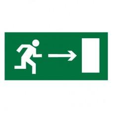 E03 Направление к эвакуационному выходу направо (Пленка 150 х 300)
