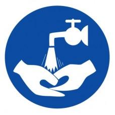 M17 Мыть руки (Пленка 200 x 200)