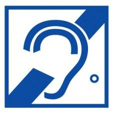 Доступность для инвалидов по слуху (Пленка 200 х 200)