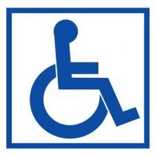 Доступность для инвалидов в креслах-колясках (Пленка 200 х 200)