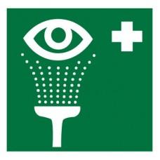 EC04 Пункт обработки глаз (Пленка 200 х 200)