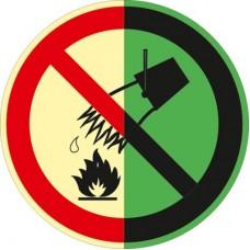 ФЭС P04-2009 Запрещается тушить водой (Пленка 125 x 125)