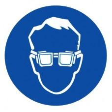 M01 Работать в защитных очках (Пластик 450 х 450)