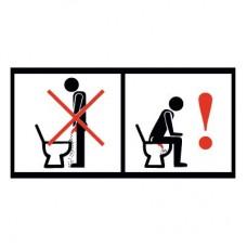 T776 Правила пользования туалетом (Пленка 100 х 200)