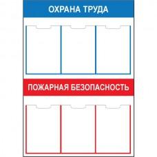 """Стенд """"АНТИКРИЗИС (Пластик 1000 х 0750)"""""""