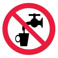 P05 Запрещается использовать в качестве питьевой воды (Пластик 200 х 200)