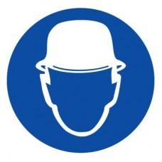 M02 Работать в защитной каске (шлеме) (Пластик 200 х 200)