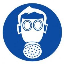 M04 Работать в средствах индивидуальной защиты органов дыхания (Пластик 200 х 200)